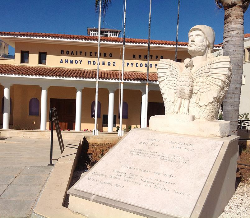 Athenian-General-Kimon-5th-cent-BC-Polis-Municipality-CulturalConference-Centre